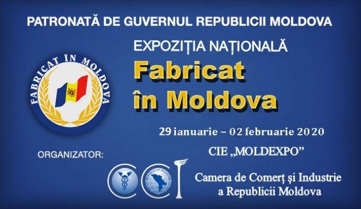 """Înscrie-te acum la Expoziția națională """"FABRICAT ÎN MOLDOVA"""" 2020"""